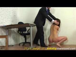 Смотреть порно тотальное осмотр кастинг