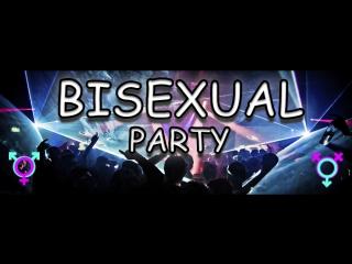 Порно вечеринки